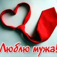 Наталья Василюк, Киев, id24185938