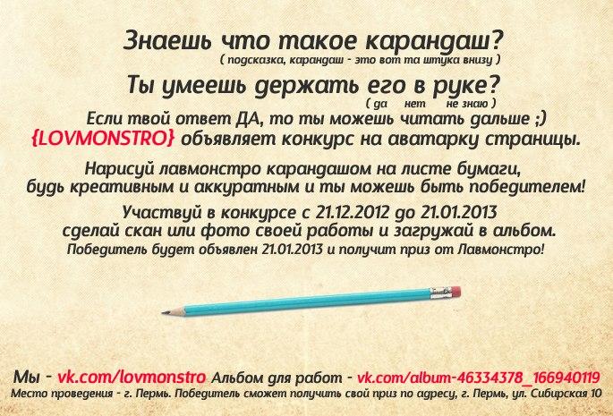 http://cs407127.userapi.com/v407127989/62f0/DPX5ykuZnnc.jpg