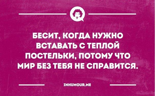 https://pp.vk.me/c543108/v543108426/e262/-o1HAh4uYHg.jpg