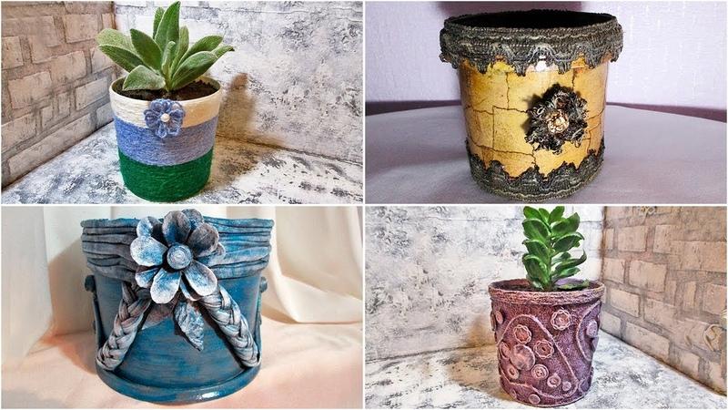 8 идей декора цветочных горшков или как сделать горшок для цветов