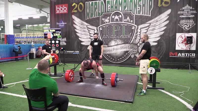 Чайка Ярослав становая тяга 320 кг