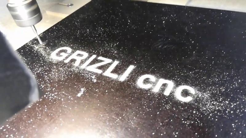 Фрезеровка логотоипа Grizli cnc