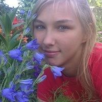 Вікторія Кабихнова, 31 декабря 1995, Уфа, id227768386