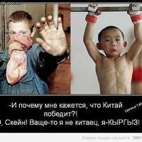 Айбек Медербеков, 4 февраля , Киев, id217445138