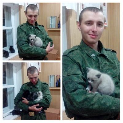 Саня Понеделко, 30 ноября 1993, Пятигорск, id64094761