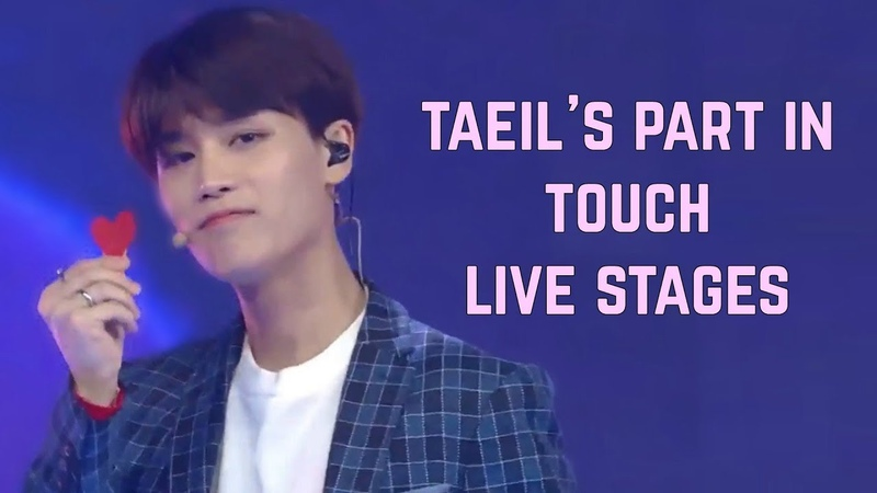 Compilation of taeil's part in touch live stages