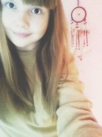 Liza Vasilyeva