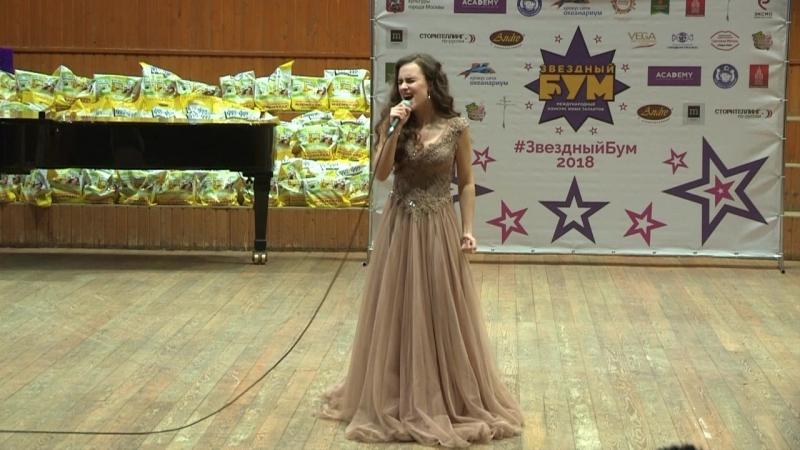 Гала-концерт II Международного конкурса «Звездный Бум»