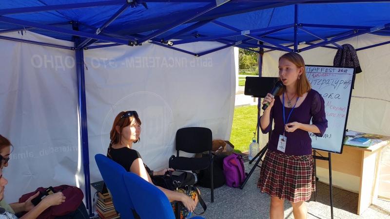 Лидия Кошутская - Kitap Fest 2018