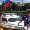 Tatyana Pugacheva