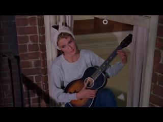 Breakfast at Tiffanys – Moon River (Audrey Hepburn Sings)