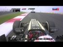 27 10 2013 Формула1 16 этап Международный автодром Будды Нью Дели Индия