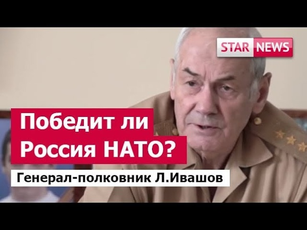 ПОБЕДИТ ЛИ РОССИЯ НАТО? ЗА ЧТО БУДЕМ ВОЕВАТЬ? Россия 2019