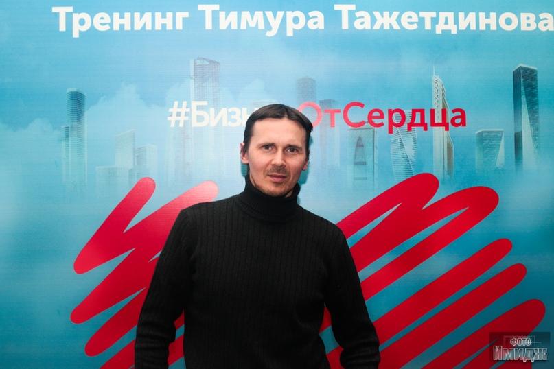 Тимур Тажетдинов | Chicago