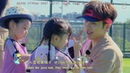 [ENG] Super Kindergarten OST - 《I'm Just A Kid》