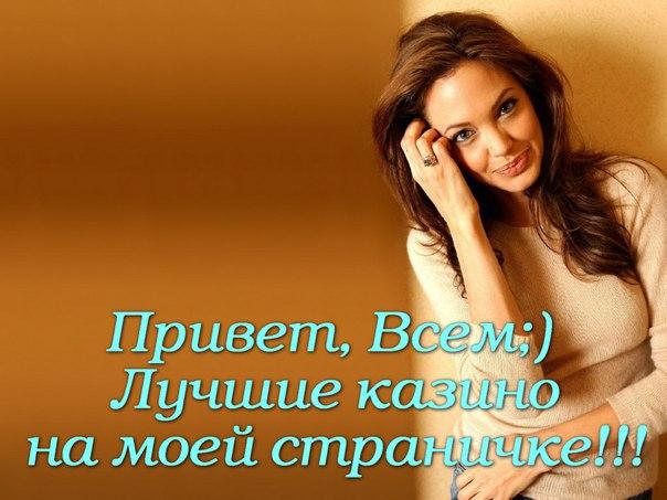 Слоты Демо Онлайн Бесплатно