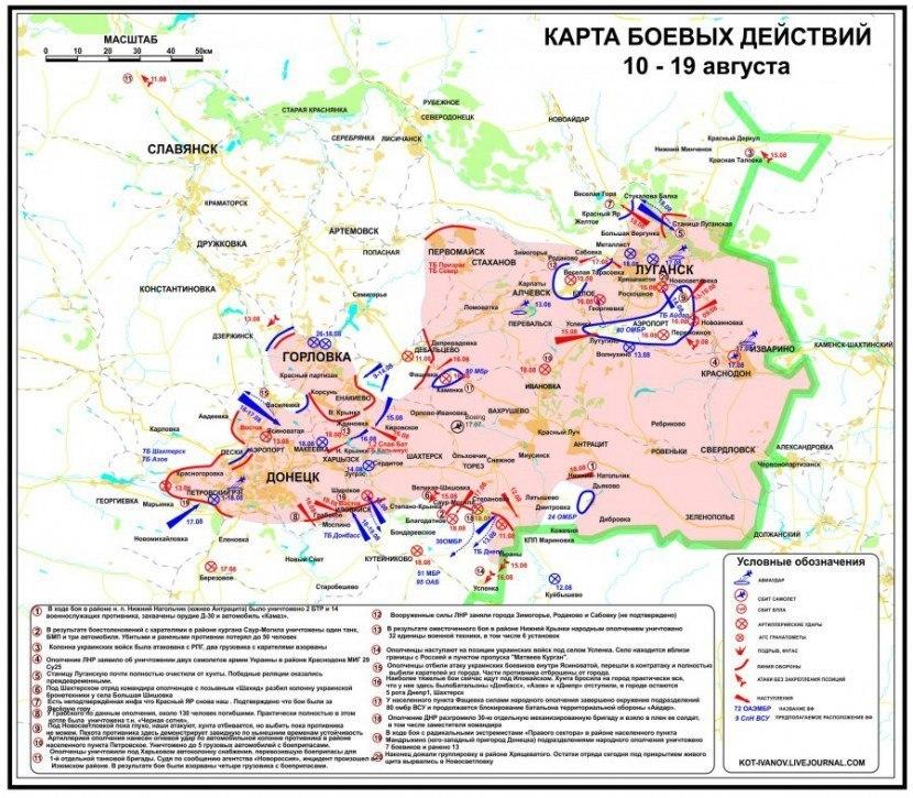 Украина - новости, обсуждение - Страница 34 ASLluTAk8xc