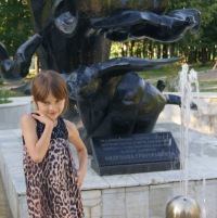 Анастасия Еремеева, 31 июля 1984, Чебоксары, id155542745