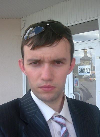 Сергей Титаренко, 22 августа 1984, Днепродзержинск, id83976418