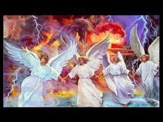 Олег Землянин - Падшие Ангелы (Часть 2)