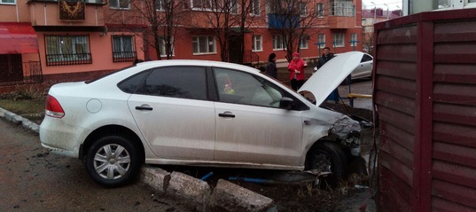 новости азнакаево сегодня аварии фото