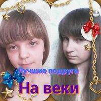 СЛОТ- злая сказка | ВКонтакте