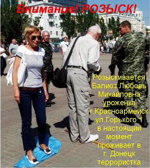 За вчерашний день в боях погибли четверо украинских военнослужащих, 31 - ранен, - СНБО - Цензор.НЕТ 6561