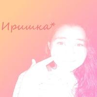 Ирина Русскина