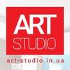 ART-STUDIO - Студия дизайна интерьера