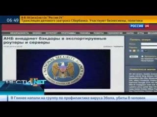 США обвиняют Китай в организации хакерских атак на Пентагон