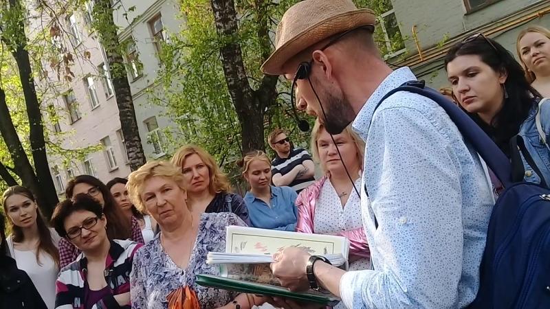 Экскурсия Блеск и нищета московских куртизанок 😂
