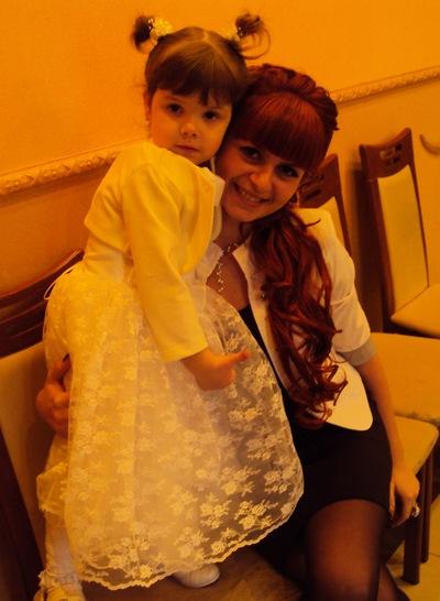 Екатерина Маркова, 1 июня 1989, Гомель, id137824584