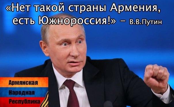 Шестимесячный младенец из расстрелянной российским солдатом семьи в Гюмри умер в больнице - Цензор.НЕТ 1038
