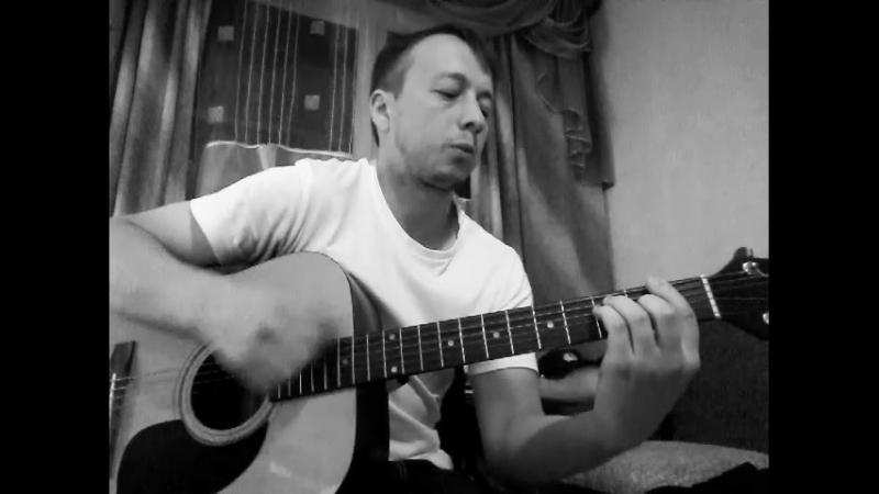 Оконцовка песни Спокойная ночь