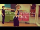 Латина Алисова Александра Music Leoni Torres - Toda Una Vida