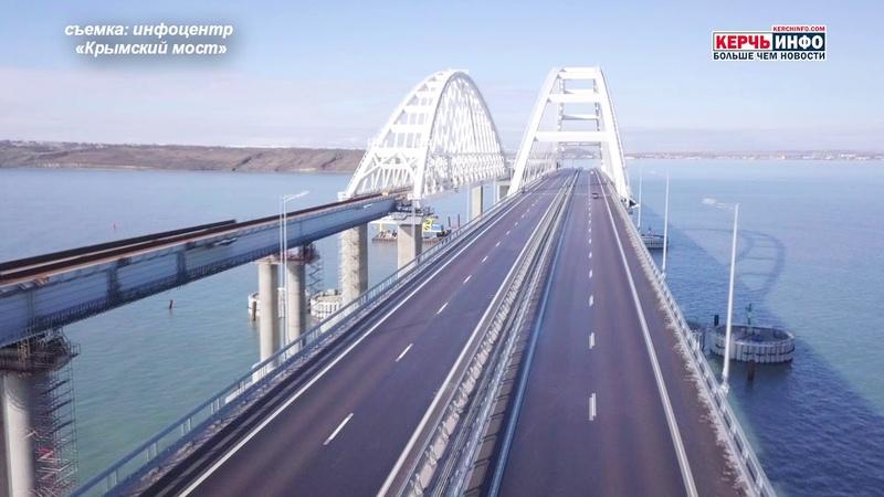 Крымский мост съемка с квадрокоптера