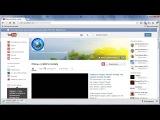 Канал YouTube. Как скачать видео c YouTube. Самое простое скачивание видео с YouTube