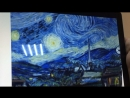 Ван Гог и Звёздное небо