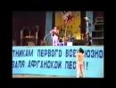 Первый Фестиваль афганской песни Алма ата 1990 год Мама