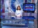 ГТРК ЛНР Вести 19 30 17 июля 2018