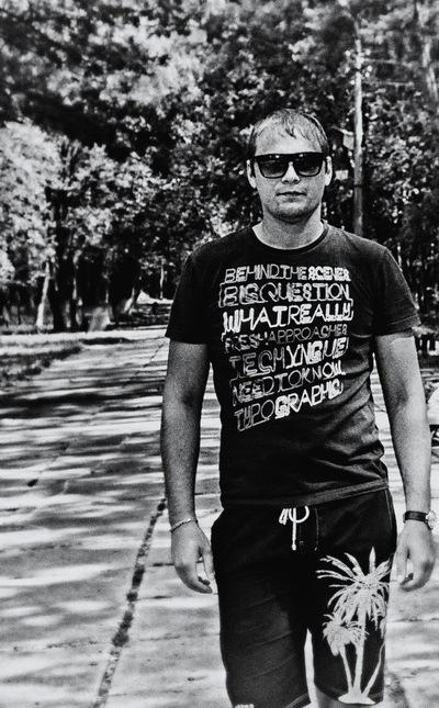 Кирилл Радченко, 20 декабря , Ульяновск, id16898609
