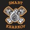 Smart Харьков