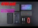 Смартфон, UMIDIGI A3 GLOBAL Band, 5.5 Дюйма, ОЗУ 2 ГБ, Память 16 ГБ, 4 ядра, 2018