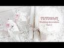 TUTORIAL Wedding decorations Part 2 Свадебный декор бокалы