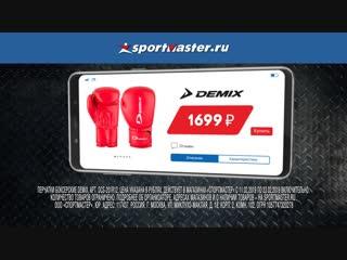 Creative_3_boxing_gloves_demix