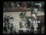 В чем сила брат? Сила в единстве! СССР США 1972 г. Олимпиада - 3 секунды на победу Состав сборной СССР:  Анатолий Поливода (Киев