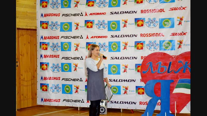 Таисия Чаплыгина с песней Лыжный спорт .