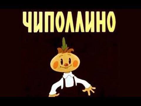 Karen Khachaturyan - Suite Chipollino Карен Хачатурян - Сюита Чиполлино