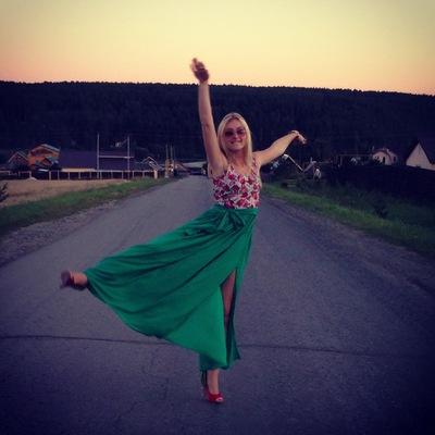 Ольга Молчанова, 12 августа 1991, Екатеринбург, id51959845