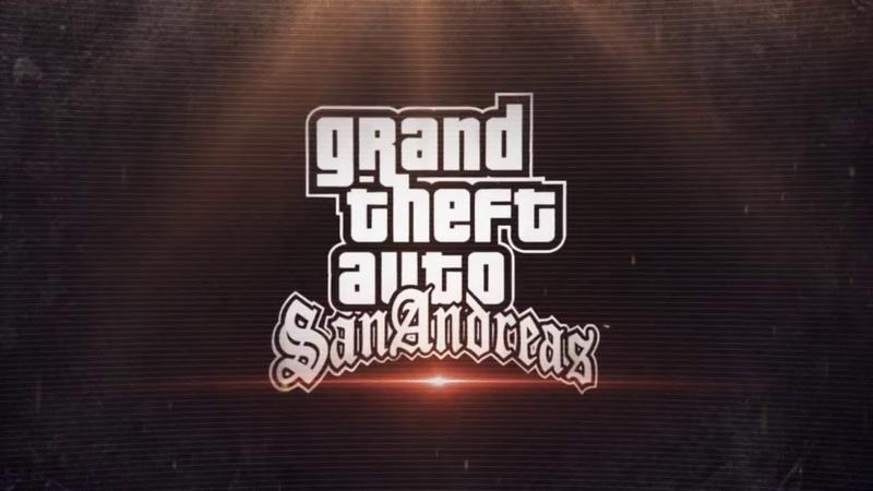 GTA: San Andreas - Jizzy.